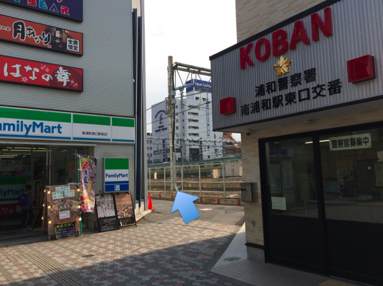 東京都と千葉県から陶板浴なごやかへ
